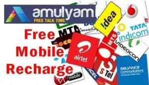 Amulyam-free-recharge